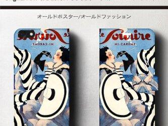 【オールドファッション】スマホケース手帳型 iPhoneⅩ XS 全機種対応 TPU レザー 名画の画像