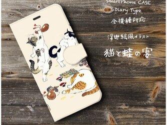 【猫と蛙の宴 / 可愛い】スマホケース手帳型 iPhoneⅩ XS 全機種対応 TPU レザー 名画の画像