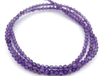 40cm 連 アメジスト 極小 多面体ラウンドカット 2mm 紫水晶 アメシスト 天然石 2月誕生石素材 パーツの画像