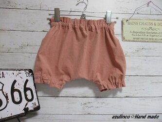 ベビーかぼちゃパンツ(サルエル型)4色 Mサイズ  スモーキーピンクの画像