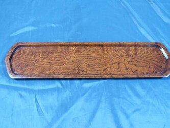 欅拭漆一文字盆(玉杢) 105mm×446mm×14mm № IM118の画像