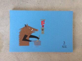 「林檎葛湯」ポストカード 2枚セットの画像