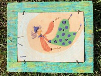 陶画 「ゆーるりとんで」の画像