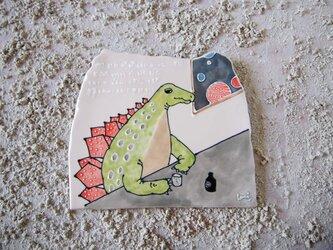タイルの動物図鑑 ステゴサウルスの画像