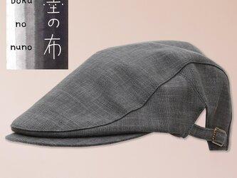 【墨/備長炭染】メンズ帽子「ハンチング アジャスター付き」ASB-012の画像