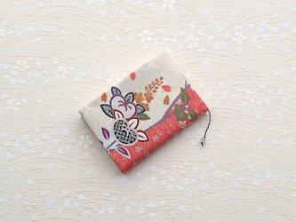 *本のお着物*橘に桜の画像