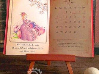 【受注製作】2019 アンティーク洋書風カレンダーの画像