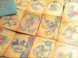 黄道十二宮ポストカード集の画像