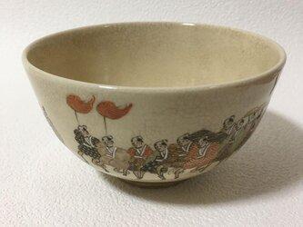 仁清 抹茶茶碗 大名行列の画像