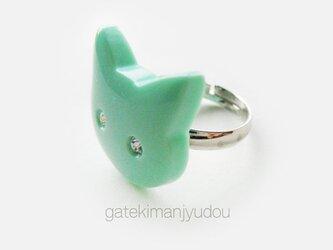 ネコの指輪/グリーンの画像