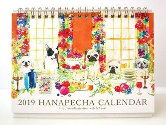2019年鼻ぺちゃ犬カレンダー(卓上)の画像