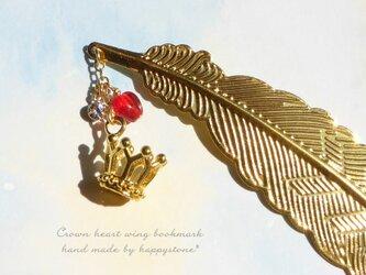 クラシカルな王冠と真っ赤なハートのブックマーカー/シルバーでもご用意可の画像