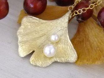 『銀杏の舞』pearl*pendant 925/k18gp 14kgfの画像
