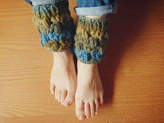 【受注制作】ジャンボヤーンのぽこぽこ足首ウォーマーの画像