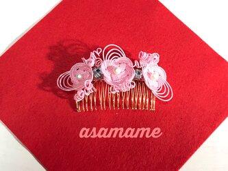 水引 コーム 桜蕾の画像