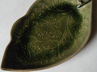木の葉の庭のお皿(猫)の画像