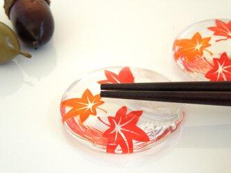 【もんちっちさまオーダー】紅葉の箸置きセットの画像
