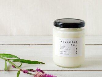 アロマキャンドル 11月限定/外套の中で香り立つ11月のフラワーブレンド L(ソイキャンドル)の画像
