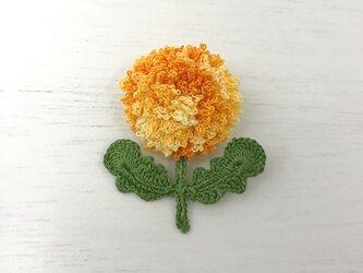 flower brooch A - 段染めきいろの画像