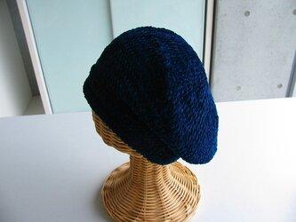 なめらか手触り♡モールベレー帽(藍色)の画像