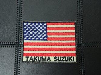 【名入れ無料】ワッペン2個セット USA国旗 刺繍【日本製】の画像