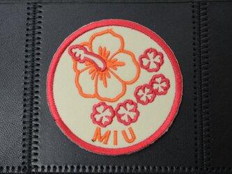 【名入れ無料】ワッペン2個セット フラワー 刺繍【日本製】の画像