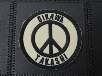 【名入れ無料】ワッペン2個セット ラブアンドピース2 刺繍【日本製】の画像