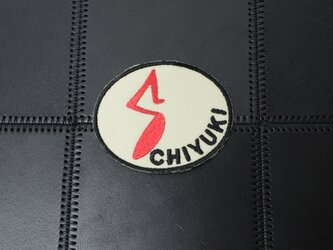 【名入れ無料】ワッペン2個セット 音符 刺繍【日本製】の画像