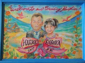 ウエディング・ウエルカムボード・結婚式・特注の画像