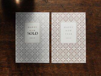 【活版印刷】2019年賀状   ブロンズベース 同色2枚セットの画像