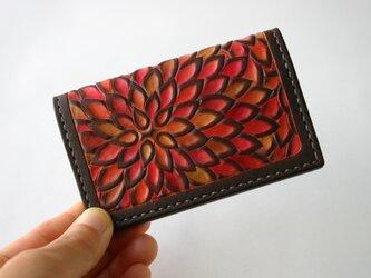 手染め手縫い革の名刺入れ 花 朱色 よこタイプの画像