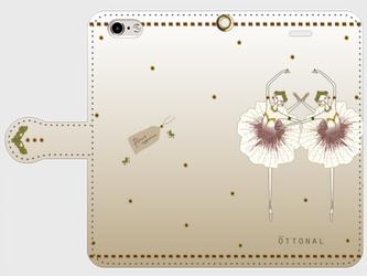 (iPhone)ペチュニアカプチーノバレリーナ 手帳型スマホケースの画像