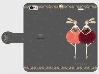 (iPhone)ポンポンダリアバレリーナ 手帳型スマホケースの画像