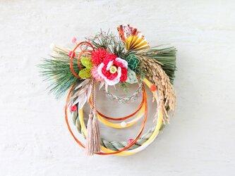 水引*お正月しめ飾り(キイロ)の画像