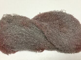 【手染め糸の販売です✨】  ウール ループヤーン 237gの画像