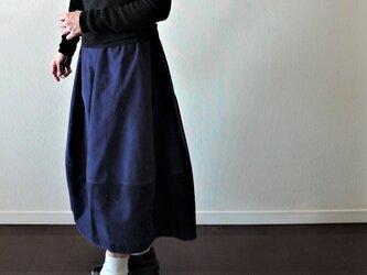 紺色コットンスエードのバルーンスカートの画像