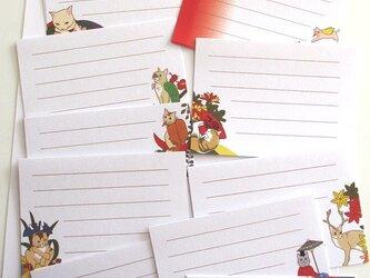 猫花札一筆箋の画像
