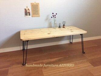 折りたたみテーブル アイアン×ダークウォルナットの画像