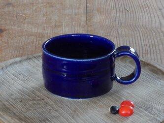 広口コーヒーカップ(瑠璃釉)の画像