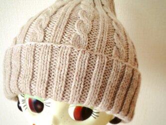 ふんわりやさしい差し色ニット帽【オートミール】の画像