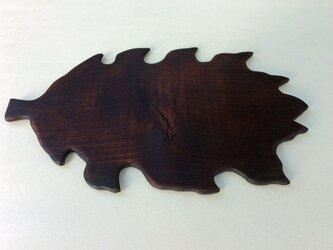 センの皿【木の葉】#518の画像