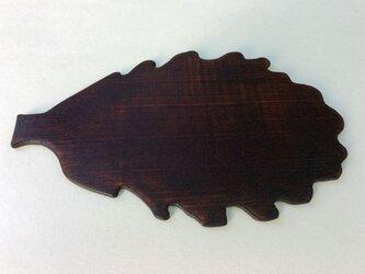 センの皿【木の葉】#519の画像