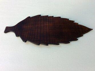 センの皿【木の葉】#520の画像