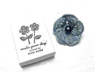 anemone brooch - light sky blue -の画像