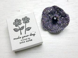 anemone brooch - violet -の画像