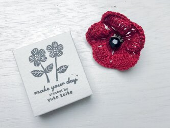 anemone brooch - red -の画像