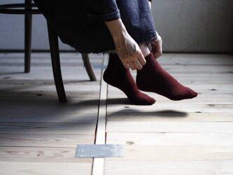 ハイブリッドメリノウール靴下/ボルドーの画像