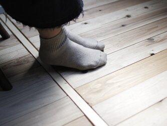 ハイブリッドメリノウール靴下/杢ベージュの画像
