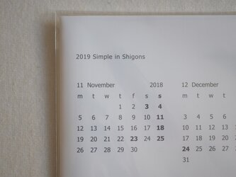 2019 Simple in Shigons A4 パンフレットタイプの画像