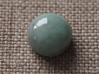 糸魚川翡翠 ルース36の画像
